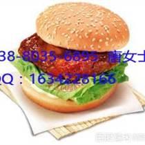 鄉鎮投資好項目就開漢堡炸雞店/四川炸雞漢堡原材料供應/奶茶飲品原料批發