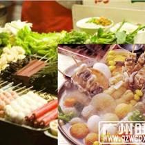 广州旺吃四川麻辣烫小吃技术培训学校 先试吃后学