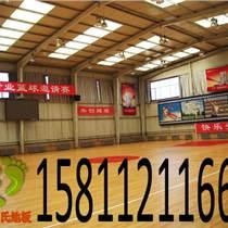 甘肃篮球场木地板安装 篮球场木地板品牌 篮球场木地板厚度 柞木篮球地板 篮球场地板种类