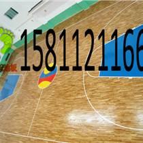 淮安運動木地板安裝 籃球木地板厚度 籃球運動木地板價格 籃球專用木地板廠家 籃球地板質量
