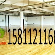 黄石羽毛球地板价格 体育木地板企业 篮球馆实木地板厂家 篮球馆木地板专用漆
