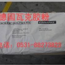 济南铭洲化工供应瓦克可再分散乳胶粉