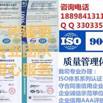 建材廠辦理ISO9001認證