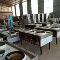 醇基燃料爐具廠家中國行業信息網大量供應生物醇油爐具