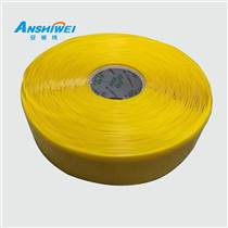 ASW-CTBH001-耐磨抗碾压AGV磁条保护专用胶带区域划线警示胶带