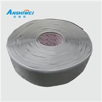 泰华智能ASW-CTBH002 耐磨抗碾压AGV磁条保护专用区域标识警示胶带
