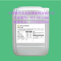 广州气相防锈油 广州金属防锈油 广州机械设备防锈油