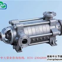 DF360-408 多级耐腐蚀离心泵