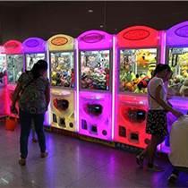 大型商場超大爪娃娃機批發在哪買