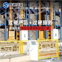 倉庫倉儲貨架,庫友物流設備廠家直銷價格更有吸引力