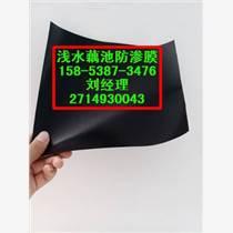 供应永州藕池专用膜¥泥鳅养殖防渗膜