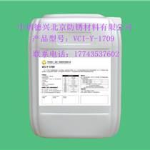 深圳水基防锈剂 深圳金属防锈剂 深圳环保型防锈剂