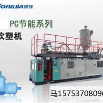 pc礦泉水桶生產線pc純凈水桶設備