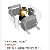 大連譽洋KINROBOTICS HW04鈑金類焊接件打磨拋光機器人