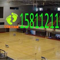 泰安木地板篮球场价格 木地板篮球场平面图 木地板篮球场伤鞋吗 篮球场运动木地板价格 篮球场木地板的品