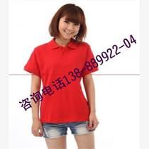 昆明文化衫,昆明广告衫,昆明T恤衫,印图印字
