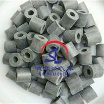 z204鎳觸媒(氨分解專用催化劑)