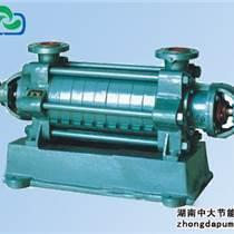 湖南DG150-303多級鍋爐給水泵