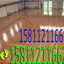 江西運動木地板安裝 運動木地板材料 籃球運動木地板價格 籃球場運動木地板廠家 籃球場運動木地板批發