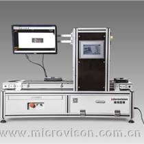MV-BDP300工業視覺自動化系統開發平臺