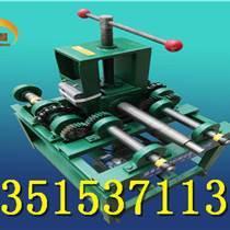 厂家直销小型电动大棚弯管机 管子弯曲机 大棚管弯弧机使用方法和注意事项