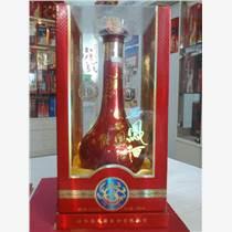 陕西凤行天下酒业有限公司10年贵宾西凤酒招商