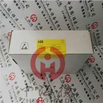 NFD03.1-480-055 伺服系统 力士乐 现货【便宜】