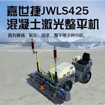 路面專用高科技機械-遙控激光整平機