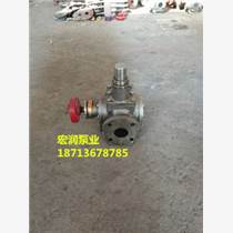 郑州油泵批发-宏润办事处YCB-3/0.6型齿轮泵