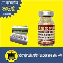 市面上哪個豬糞有機肥發酵劑用了發酵比較快