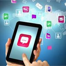 app開發成都app開發公司的現狀分析