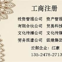 上海地区验资银行可以出询证函