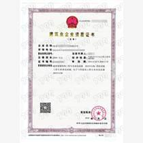 北京799建筑咨询网