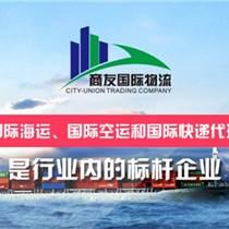 專業國際貨運代理 優勢運價 國際空運海運門到門 國際專線DDP