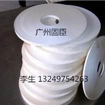進口杜邦T410絕緣紙 NOMEX紙 防火絕緣紙 諾