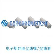 电子烟雾化器环保耐高温硅胶圈 机械电子烟 硅胶圈