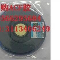 深圳ACF膠回收原裝ACF膠深圳回收ACF膠