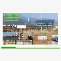 寶綠供應一體化污水處理設備,太陽能污水處理設備