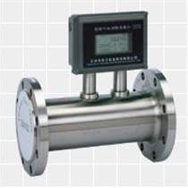 XK-LWQ氣體渦輪流量計
