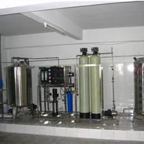 藍博灣LBOW-CS-3T 食品生產用純水設備,工業水處理設備