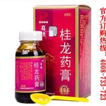 葛洪桂龍藥膏治療支氣管炎疾病