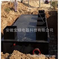 污水處理設備,一體化污水處理機