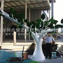 轻质量季节雕塑 聚艺水泥雕塑