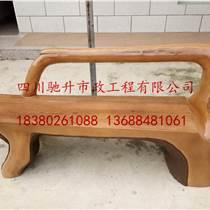 四川德陽馳升CS-605公園仿樹皮桌凳 仿木紋椅子 仿樹干