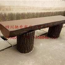 四川德陽馳升CS-607戶外公園環抱仿樹皮桌椅 仿木桌凳 仿樹根凳子