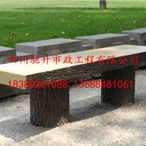成都馳升CS-609水泥仿樹樁桌椅凳