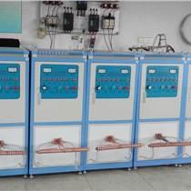 高頻感應加熱電爐YFL-120