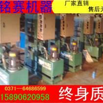 供应磨片设备 橡胶发泡机 密度板热压机