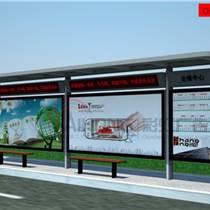 制做公交候車亭,來樣設計各種款式候車亭,彩虹廠家專業團隊制作