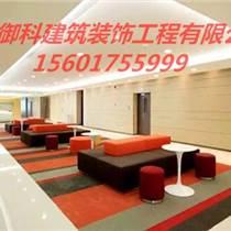上海廠房裝修,上海裝修公司,金山區廠房裝修